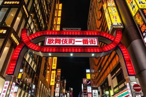 新宿楽天モバイル回線調査